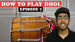 تحميل اغاني مجانا How to Play Dhol: Episode 7 - Jhummer