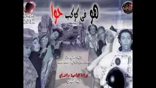 مهرجان راديو مصر الجديدة http://www.masrelgdida.com/listen.html