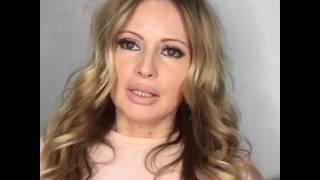 Дана Борисова записала видеообращение