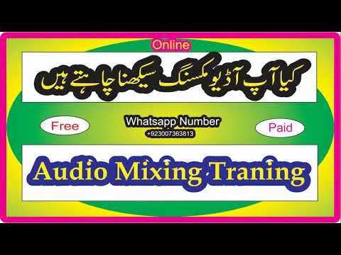 Online Training!!!Audio Editing Mixing Training!!!Ghar Bethy Audio Editing Recording Mixing Sekhen