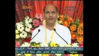 Sudhanshu Ji Maharaj | Jaap | Raghunandan Raghav Ram Hare