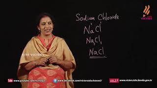 Standard 9 | Chemistry | Class – 12