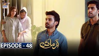 Azmaish Episode 48 [Subtitle Eng] | 4th September 2021 | ARY Digital Drama
