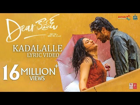 Hero Vijay Devarakonda Telugu Movie Dear Comrade Kadalalle Lyrical Video Song