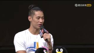 Jeremy Lin 1on1 interview