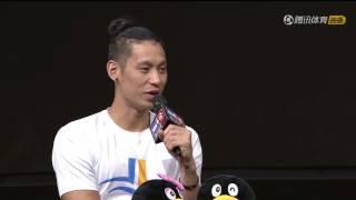 Jeremy Lin 1on1 interview