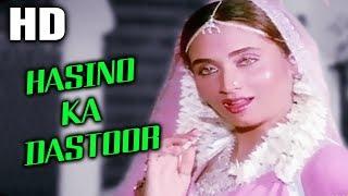 Hasino Ka Dastoor | S. Janaki | Salma 1985 Songs   - YouTube