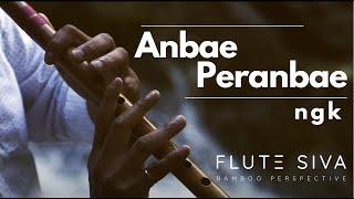 Anbae Peranbae (Video Song)   NGK   Flute Siva   Yuvan Shankar Raja   Sid Sriram   Shreya Ghoshal