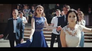 выпускной 2017 (танец)
