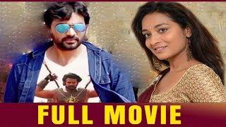 Tempt Ravi Telugu Latest Full Movie | Abhishek Reddy Pachipala | Bhanu Sree | Movie Express