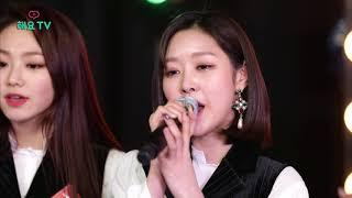 [구구단] 뀨단이들의 노래방 라이브 다비치 - 8282 gugudan live davici - 8282  @해요TV 20180301