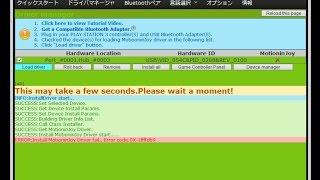 Motioninjoy [DS3] 0x-1ffffdb9 Error Fix - Windows 8.1 and 10