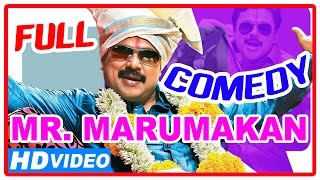 Mr Marumakan Full Movie
