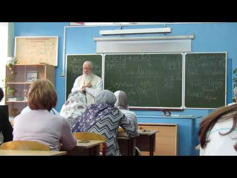 Архиерей в Сокольской школе 16 ноября 2 часть