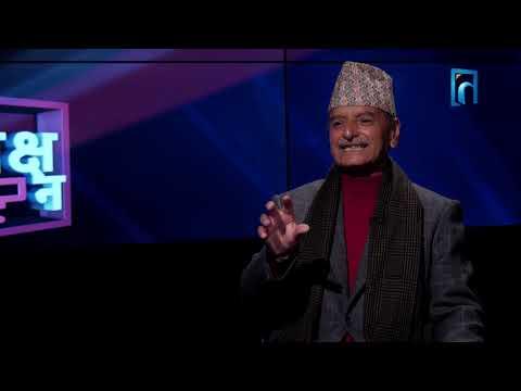 ओली कमजोर नेता हुन - कृष्ण प्रसाद सिटौला नेता नेपाली कांग्रेस ||