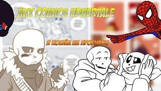 【MIX COMICS UNDERTALE】【Я ВЫШЕЛ НА ПРОГУЛКУ】【RUS DUB】