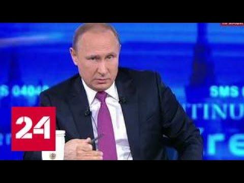 Вопрос про социалку в регионах, про губернаторов. Путин: На социальные нужды регионов РФ зарезервировано 10 миллиардов. Прямая линия 2017