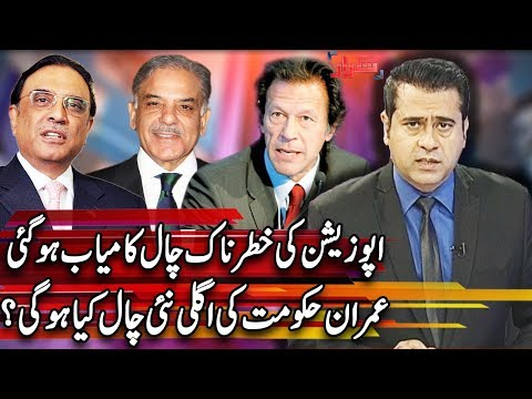 Takrar With Imran Khan | 14 January 2019 | Express News