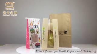 Popcorn Bag / Bakery Bread Bag / Kraft Paper Food Packaging Bag