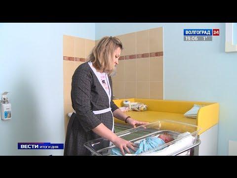 Дочки и сыночки: как новость о маткапитале за первенца восприняли молодые мамы?