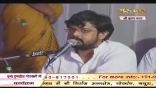 Shri Krishan Katha By Pundrik Goswami ji - 15 May | Panchkula | Day 3