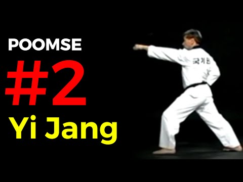 Poomse n°2 : Taegeuk Yi Jang
