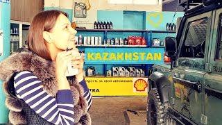 Gorgeous Kazakhstan (Ep55 GrizzlyNbear Overland)
