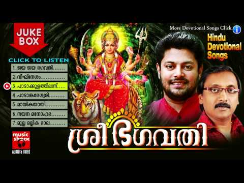Madhu Balakrishnan Hits Hindu Devotional Songs Malayalam New