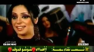 فاطمة زهرة العين - زماني تحميل MP3