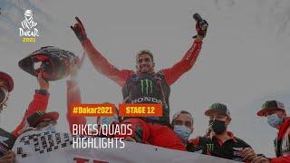 DAKAR2021 - Stage 12 - Yanbu / Jeddah - Bike/Quad Highlights