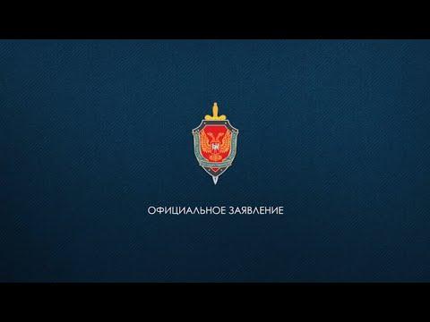 """Опрос В. Уткина, осужденного по ст. 321 УК ДНР """"Шпионаж"""""""