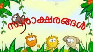 swaraksharangal - Free video search site - Findclip Net