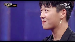 [Vietsub] Young B vs. Ness (Diss Battle) @ Show Me The Money Ep 7