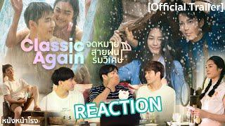 """หนังไทยน่าดู! """"Classic Again"""" #จดหมายสายฝนร่มวิเศษ [Reac + Recap ตัวอย่างภาพยนตร์]"""