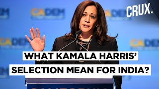 What Are Kamala Harris Views On India Domestic & Foreign Policies?  IMAGES, GIF, ANIMATED GIF, WALLPAPER, STICKER FOR WHATSAPP & FACEBOOK