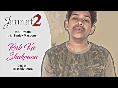 Vevo Songs - Rab Ka Shukrana  | Mohit Chauhan | Emraan Hashmi | Latest Songs | Pritam