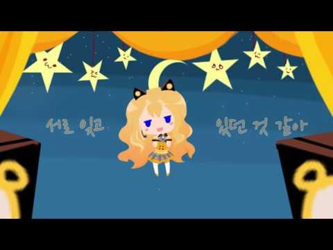 【 미니보카 】시유 ─ 폴라리스(Polaris)『 Original 』