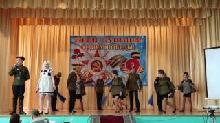 Синий платочек. ФМЛ. 7 В класс. Ко Дню Великой Победы!
