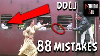 [PWW] Plenty Wrong With DILWALE DULHANIA LE JAYENGE DDLJ (88 MISTAKES) Full Movie Bollywood Sins #11