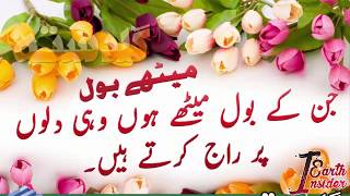 Gold Words Part 50|| Motivational Quotes In Urdu Hindi|| Heart Touching Quotes|| Quotes With Voice