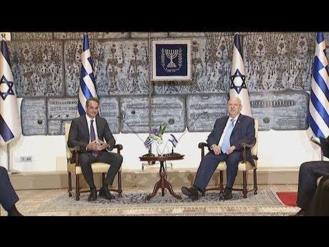 Η εμβάθυνση της σχέσης Ελλάδας-Ισραήλ στο επίκεντρο της συνάντησης Μητσοτάκη-Ριβλίν