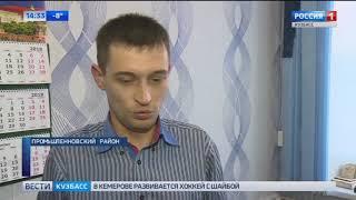 Журналисты из Кузбасса  получили премию Золотой гонг