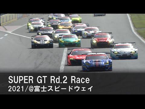 スーパーGT第2戦富士 GT300 スバルBRZの決勝レースハイライト動画