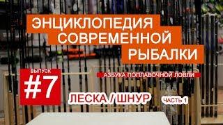 Энциклопедия современной рыбалки яншевский