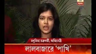 Bengali actress Madhumita Chakraborty files case against Bangladesh website for morphing h