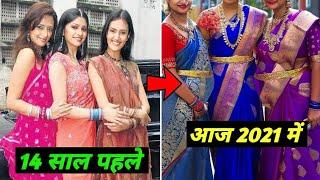 सीरियल कसम से मशहूर हुए कलाकार आज 12 साल बाद दिखते हैं ऐसे Kasam se serial cast then and now