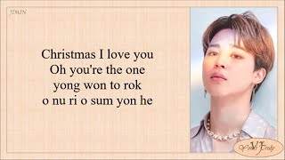 Jimin (BTS 방탄소년단) - Christmas Love (Easy Lyrics)