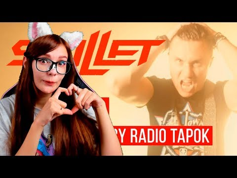 Skillet - Monster (На русском  Cover by RADIO TAPOK) РЕАКЦИЯ