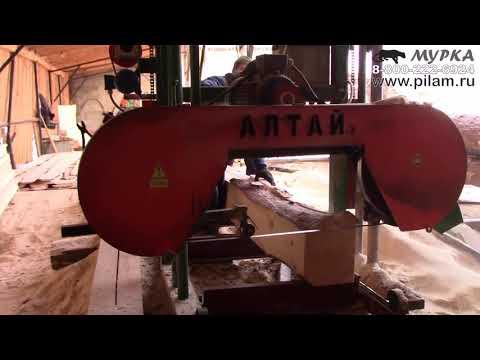 Бизнес за 250т Купить ленточную пилораму для прибыльного бизнеса pilam.ru