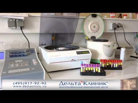 Анализ крови на гепатит B и С. Сдать анализ крови на гепатит.
